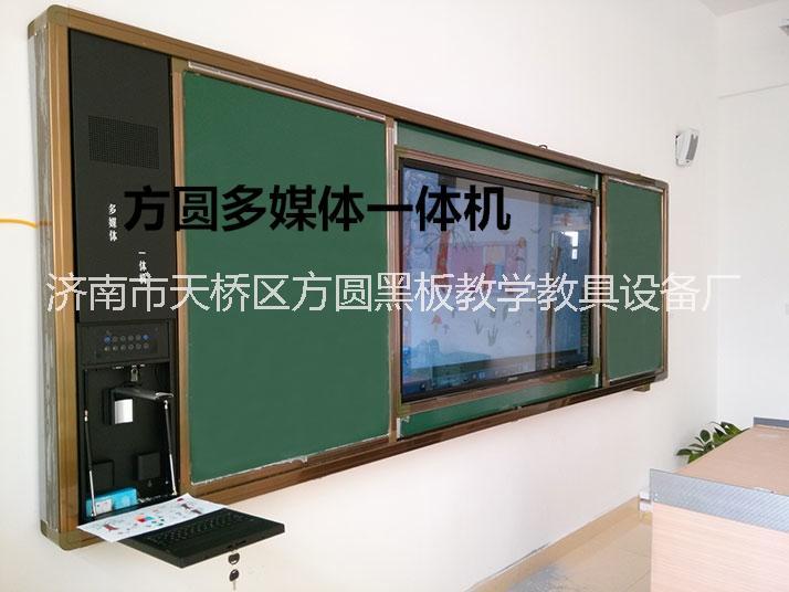 电子白板一体机