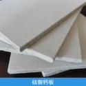 新型建材保温隔热纤维增强硅酸钙板材耐高温阻燃防火板厂家直销
