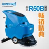山东商场用手推式单刷洗地机 容恩智能洗地机R50B