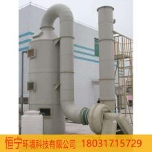 天津冶金厂金属废气 天津冶金厂金属废气回收净化设备批发