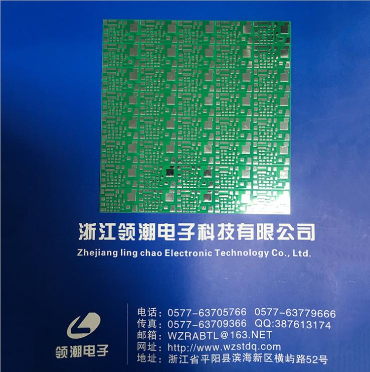 加工定制 PCB面板 单面板 铝基板 线路板定制 PCB电路板