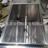 槽型混合机 混合粉状或糊状槽型混合机