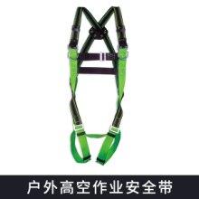户外高空作业安全带批发登山保险带消防防坠落双背安全防护带