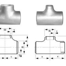 三通管件 三通管件厂家 三通管件供应商 三通管件价格