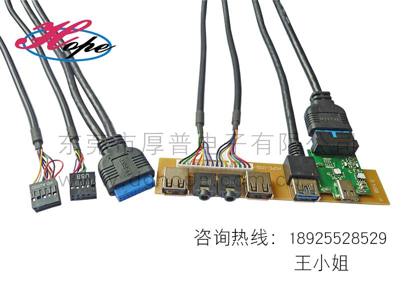 Type-C3.1USB3.0线材