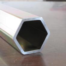 广州不锈钢异型管报价价格表