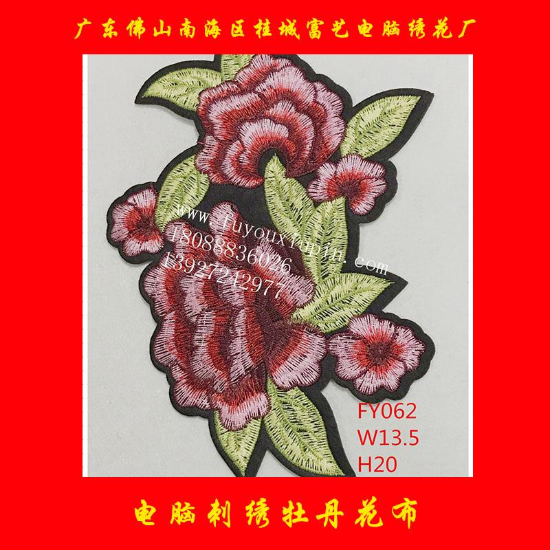 电脑刺绣牡丹花布服装辅料中国风刺绣牡丹花布贴diy补丁贴