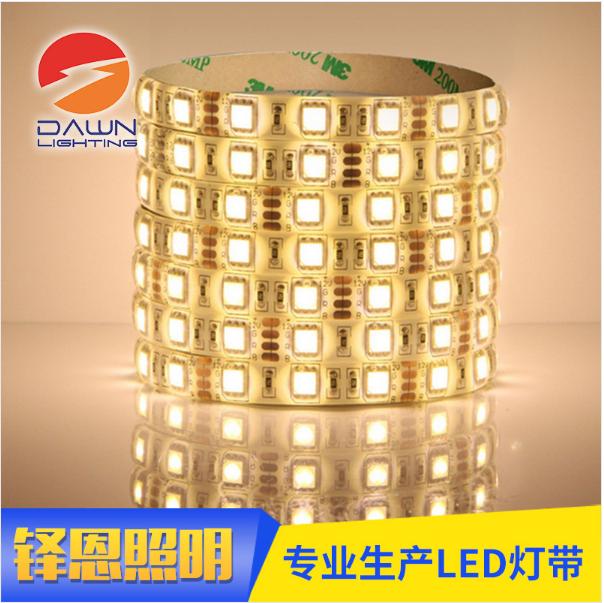 5050 LED七彩灯带 厂家直销批发5050 LED灯带 七彩灯带12V 24V LED软灯条60灯