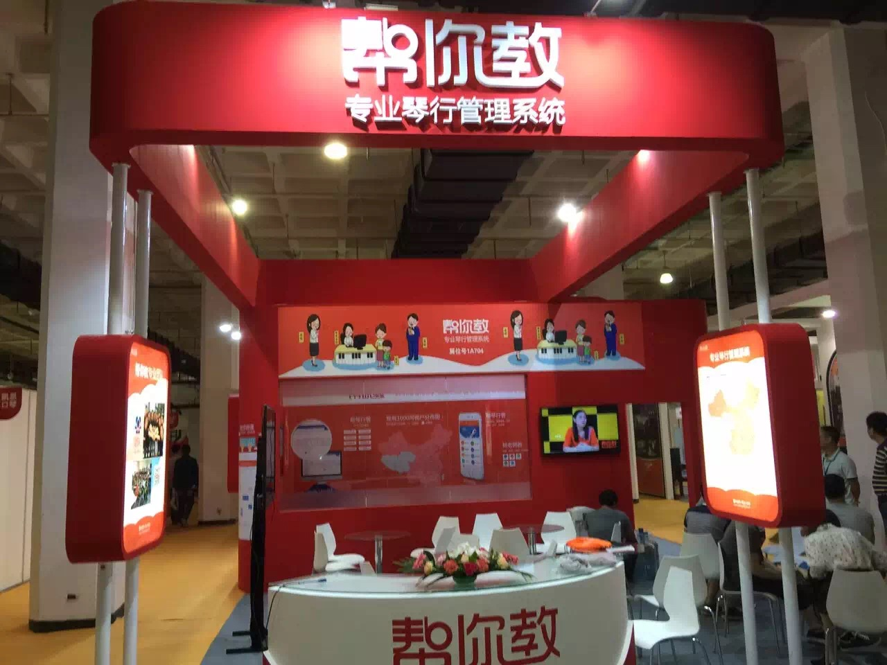 上海展会展台搭建,展厅设计搭建@舞台搭建@3D设计