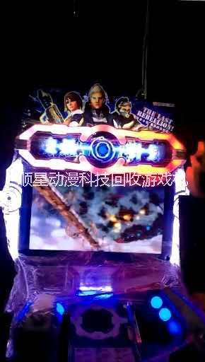 深圳大型游戏机回收公司 动漫城游戏机回收  高价回收游戏机