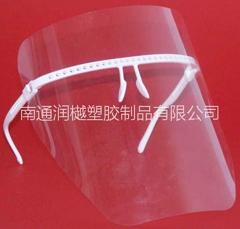 可更换面屏医用镜架式防护面罩PET高透明牙科一次性面具