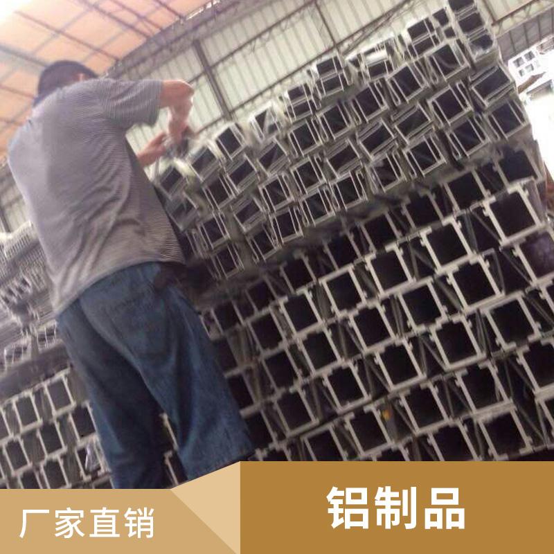 专业定制 工业直线导轨铝材 流水线铝材 五金加工铝制品厂家定制