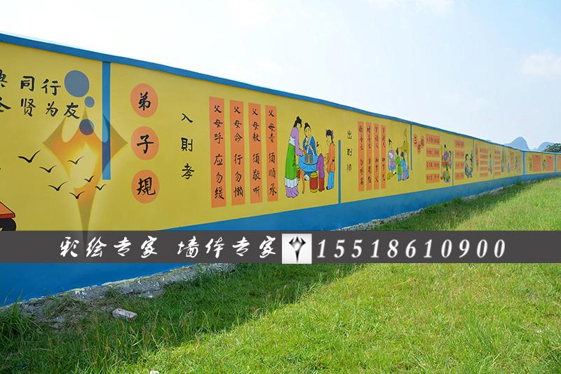 新乡幼儿园墙绘价格