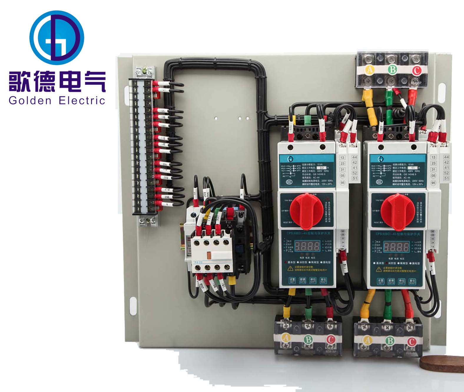 电路板 1576_1333