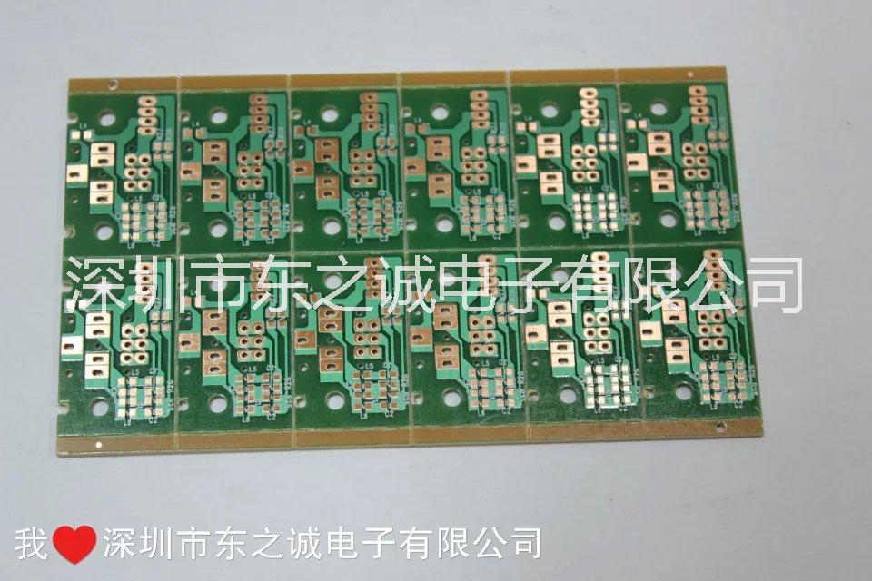 电路板pcb生产厂家led铝基板pcb电路板线路板抄板单面板定制94hb