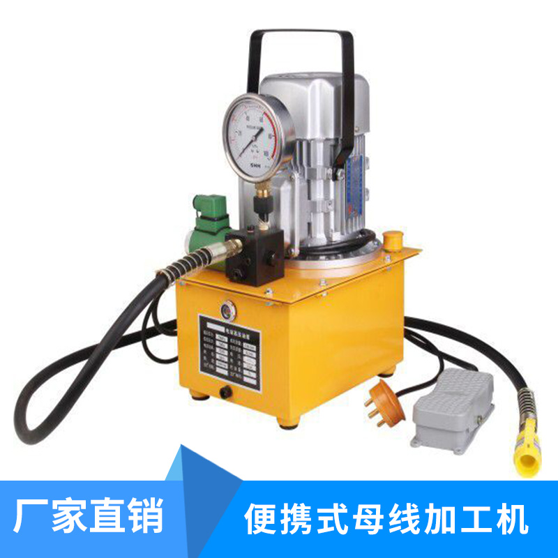 专业生产 便携式母线加工机  BXMP-4 厂家直销 质保一年