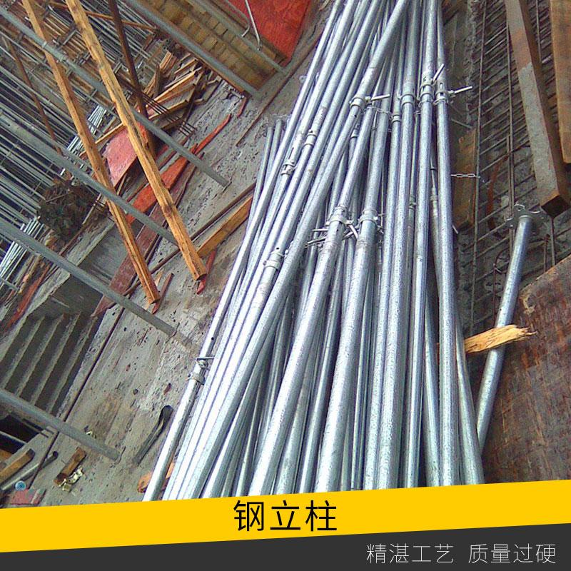 高速公路交通配套设施钢制立柱护栏板连接缓冲保护钢立柱护栏立柱