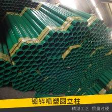 高速护栏配套设施镀锌喷塑圆立柱交通护栏板法兰立柱厂家直销图片
