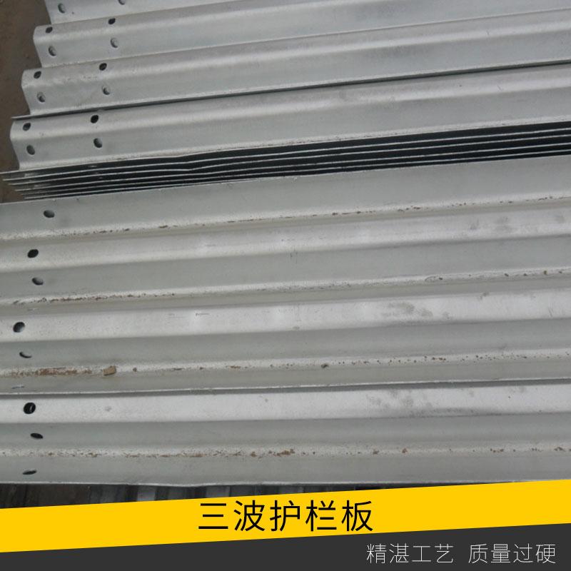 山东交通设施三波护栏板批发高速公路防撞护栏热镀锌波形护栏板