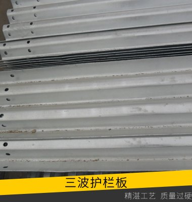 波护栏板图片/波护栏板样板图 (2)