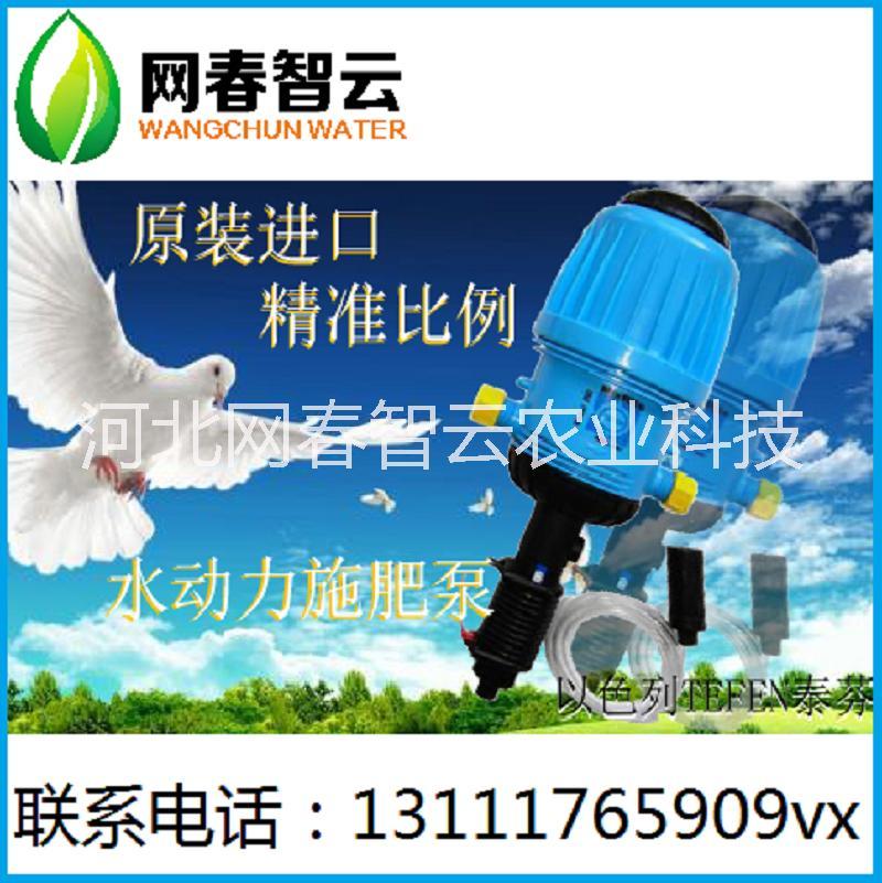以色列TEFEN泰芬(美瑞)2504水力驱动精准比例施肥器0.5%-4%价格