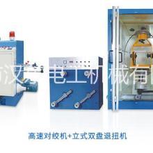 汉东电工机械HD-500高速对绞机图片
