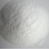 偏钒酸钠厂家 偏钒酸钠价格 工业用偏钒酸钠 纯度99%