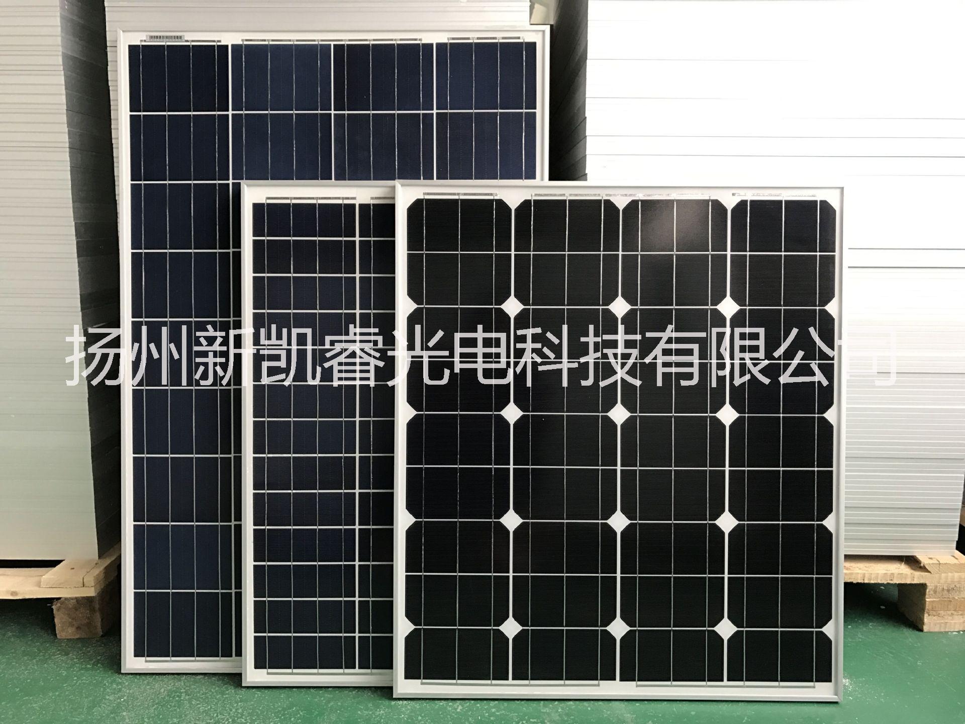 厂家直销 太阳能电池板单晶30w