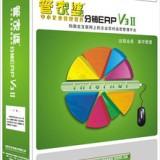 管家婆财务管理软件  管家婆财务管理软件 分销ERP
