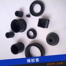 橡胶套厂家供应 黑色环保硅胶防水密封孔塞 硅胶保护套硅胶塞子批发