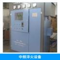 中频淬火设备厂家图片