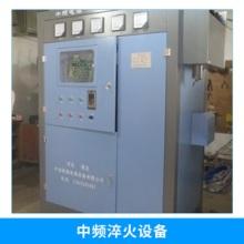 河北中频淬火设备厂家中频感应链条淬火机/淬火电源柜/淬火变压器图片