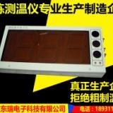 供应超大钢水温度显示大屏幕河北微机钢水测温仪报价  河北超大屏幕钢水测温仪报价