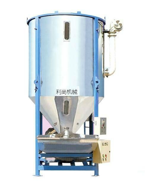 台州塑料拌料机 橡胶搅拌机 螺杆式混色机利尚机械 1吨搅拌机