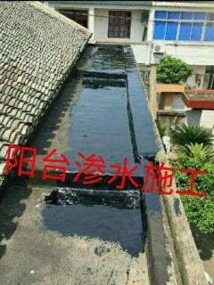 杭州裕徽防水工程有限公司