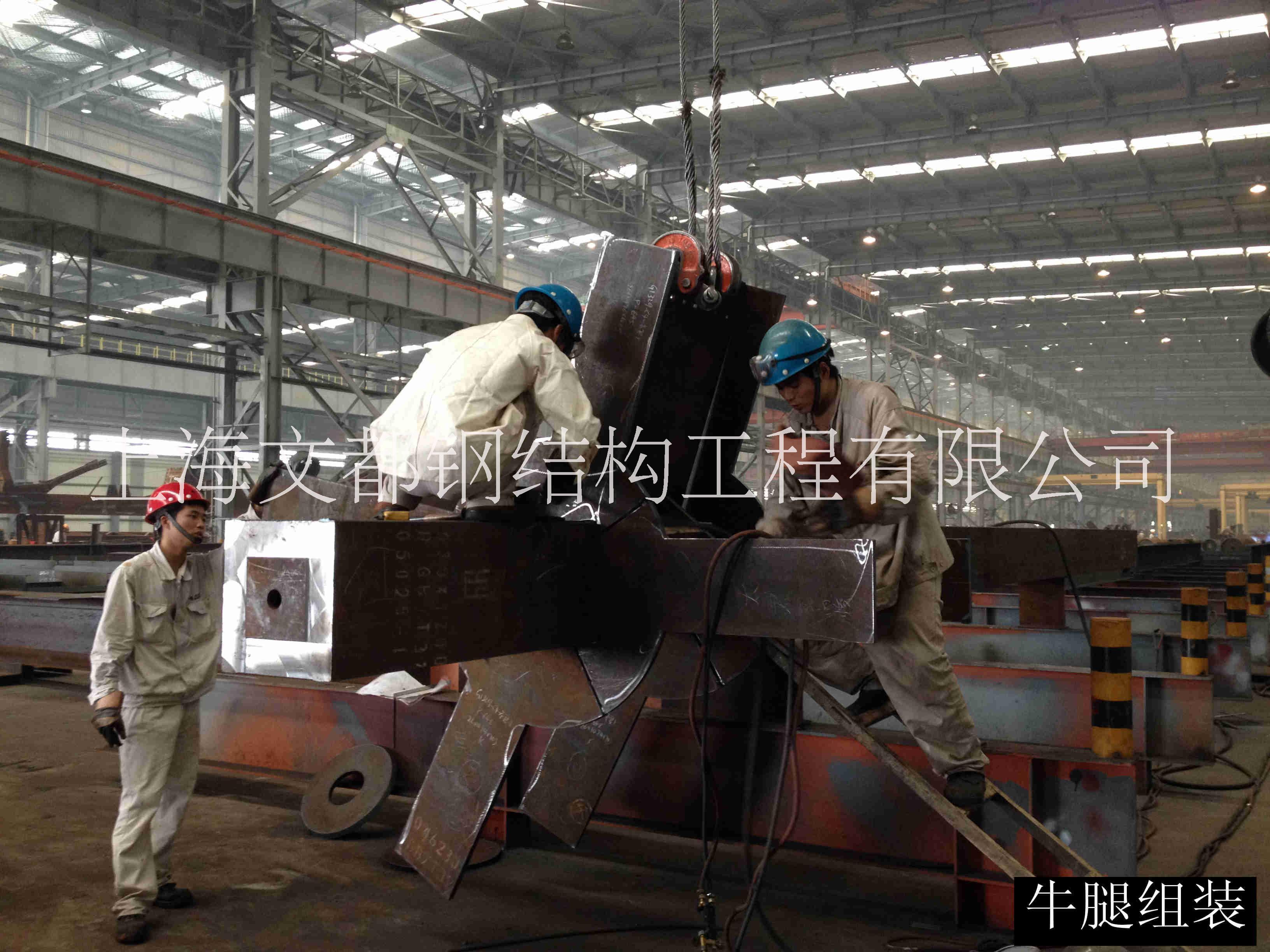 上海钢结构公司|钢结构工程