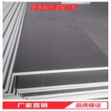 供应外墙聚氨酯保温复合板,双面水泥基聚氨酯保温板