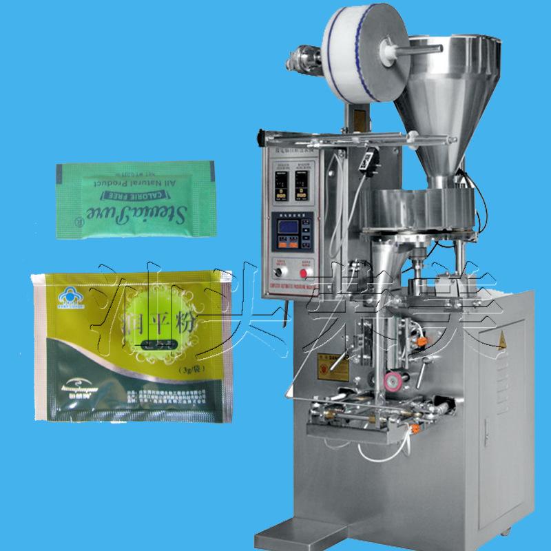 三边封颗粒包装机 立式食品三边封颗粒包装机 咖啡 黄豆包装机