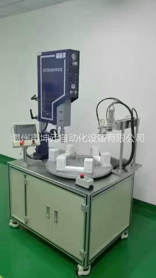 温州锁具超声波焊接机 智能熔接机
