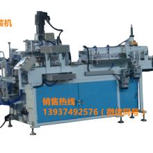 餐巾纸加工机械,纸加工机械,纸品机械