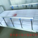 医院病床护栏 铝合金高档折叠护栏病床床档  病床床档折叠护栏 病床床档折叠护栏 防摔床档医用床