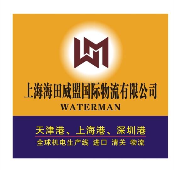 上海进口二手机械报关手续