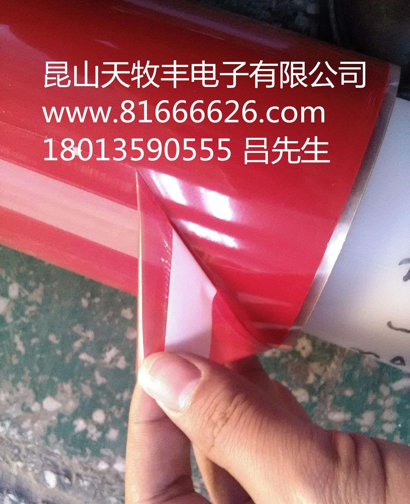 硅胶系胶带 供应硅胶系胶带 特价供应硅胶系胶带 天牧丰特价供应硅胶系胶带