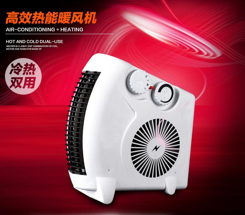 江湖地摊迷你小空调暖风机 冷暖两用夏季空调小风扇 冷风机