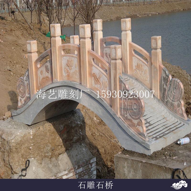 曲阳海艺雕刻厂石雕石桥定制园林景观天然优质大理石石雕石桥