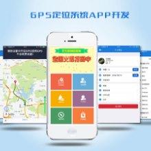 免安装便携式GPS定位器-ZK8