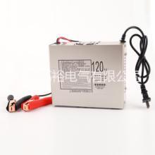 宁夏供应/20A24V充电机/脉冲修复充电机/船舶电池充电机/大容量电池充电机