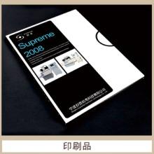 印刷品企业画册宣传册/杂志期刊/海报单页折页/产品说明书目录印刷批发