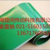 供应uv上光机皮带,自动卧式包装机皮带,上海登闵专业生产包装机械输送带