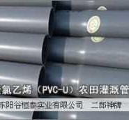 偏关PVC给水管/灌溉管/穿线管图片